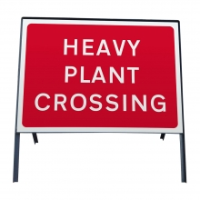 Heavy Plant Crossing Metal Sign Face (P511)