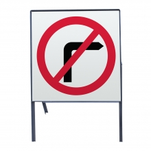 No Right Turn Metal Sign Face (P612)