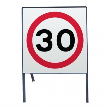 Maximum Speed Limit Metal Sign Face (P670)