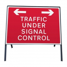 Traffic Under Signal Control Metal Sign Face (P7021)