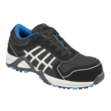 Black Non-Metallic Safety Trainer
